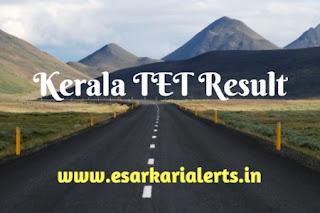 Kerala TET Result 2017