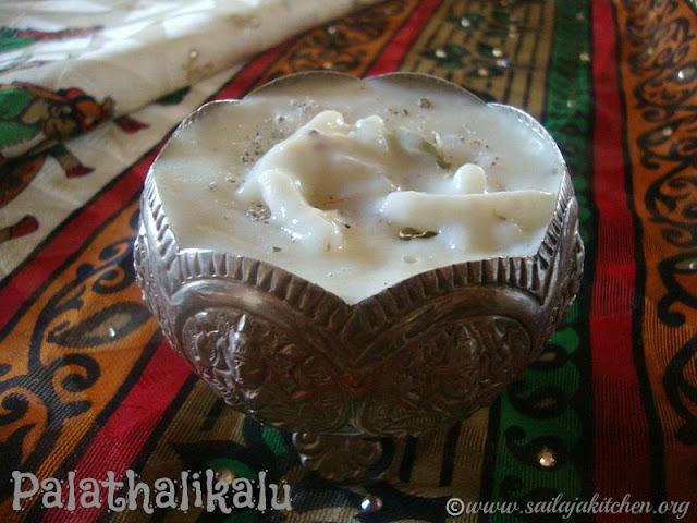 images of Palathalikalu Recipe / Pala Thalikalu for Vinayaka Chavithi / Vinayaka Chathurti