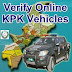Online Verify KPK Registered Cars and other Vehicles