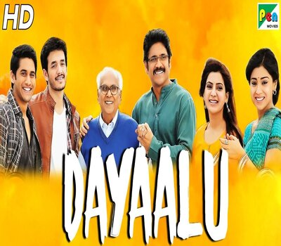 Dayaalu (2019) Hindi Dubbed 480p HDRip x264 400MB Movie Download