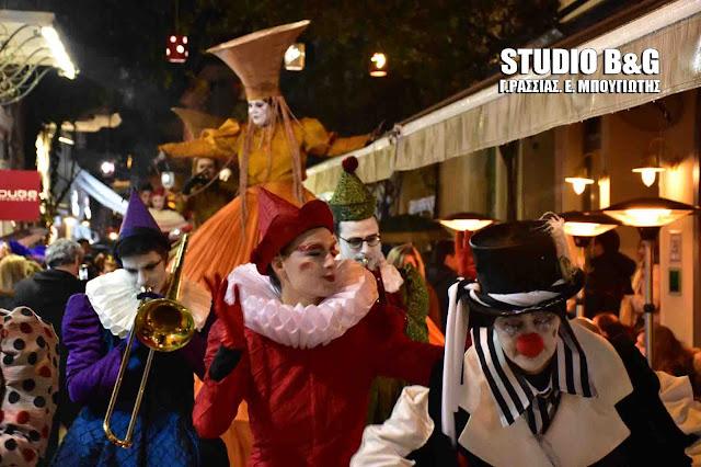Εκπληκτική ατμόσφαιρα με το Βενετσιάνικο καρναβάλι στο Ναύπλιο (βίντεο)