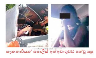 The girls sold for sex lanka