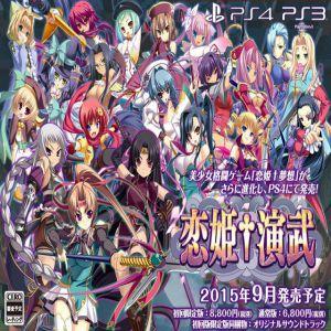 download koihime enbu pc game full version free