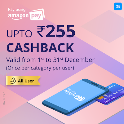 Nikki.Ai Special Offer || 50% Cashback ( Up to 20 ₹ )