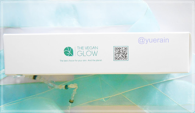 The Vegan glow Good Night Cream