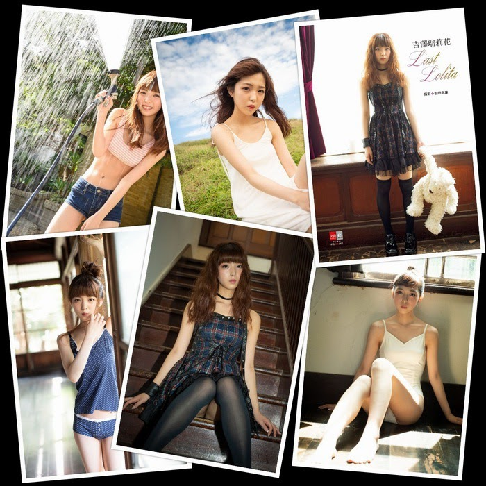 [Digital Photobook] Rurika Yoshizawa 吉澤瑠莉花 &  Last Lolita (2020-06-26)