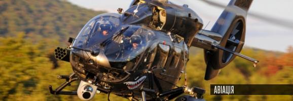 Airbus представляє нову версію гелікоптера H-145