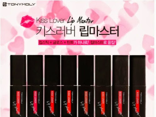 [Review] Tony Moly Kiss Lover Lip Master in #7 Festival Pink
