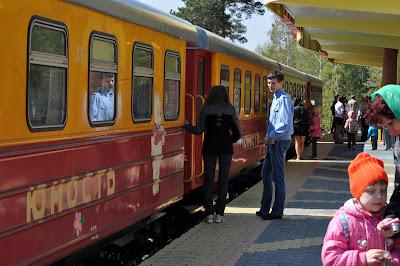 Детская железная дорога. Станция Солнечная. Челябинск