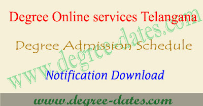 TS dost degree online admission schedule released 2017-2018