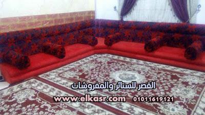 قعدة عربي ( مجلس عربي ) حديثة نبيتى