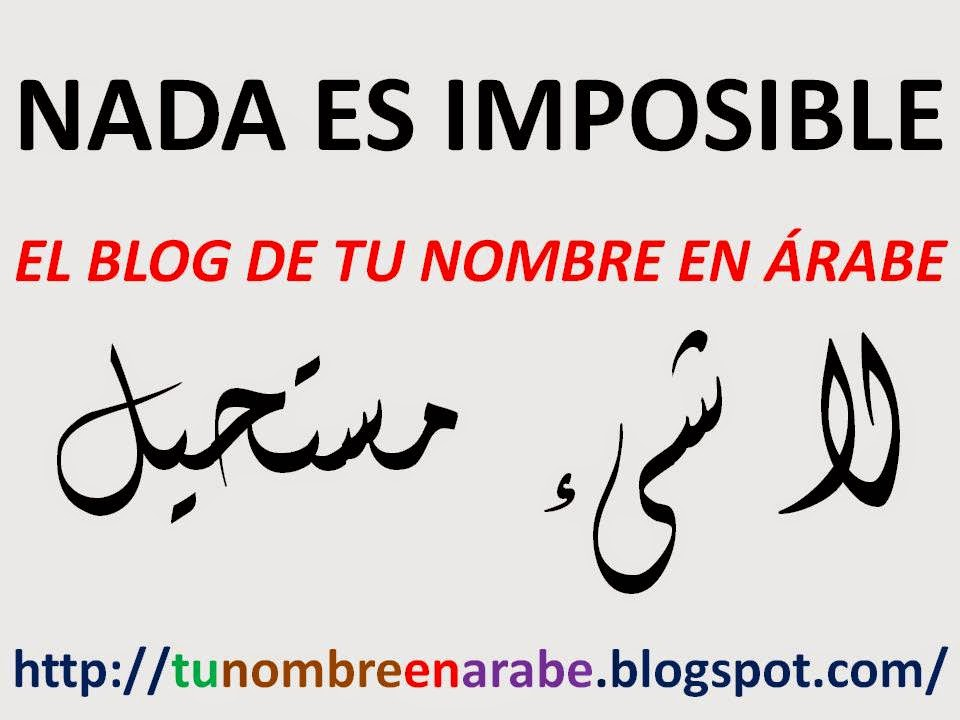 Tu Nombre En árabe Para Tatuajes Frases Y Nombres En Letras árabes