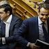 Πολιτική θύελλα για το Σκοπιανό - ΝΔ: Ο κ. Τσίπρας δεν νομιμοποιείται να υπογράψει τη συμφωνία - Μαξίμου: Να καταθέσετε πρόταση μομφής