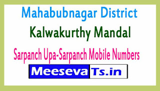 Kalwakurthy Mandal Sarpanch Upa-Sarpanch Mobile Numbers List Mahabubnagar District in Telangana State