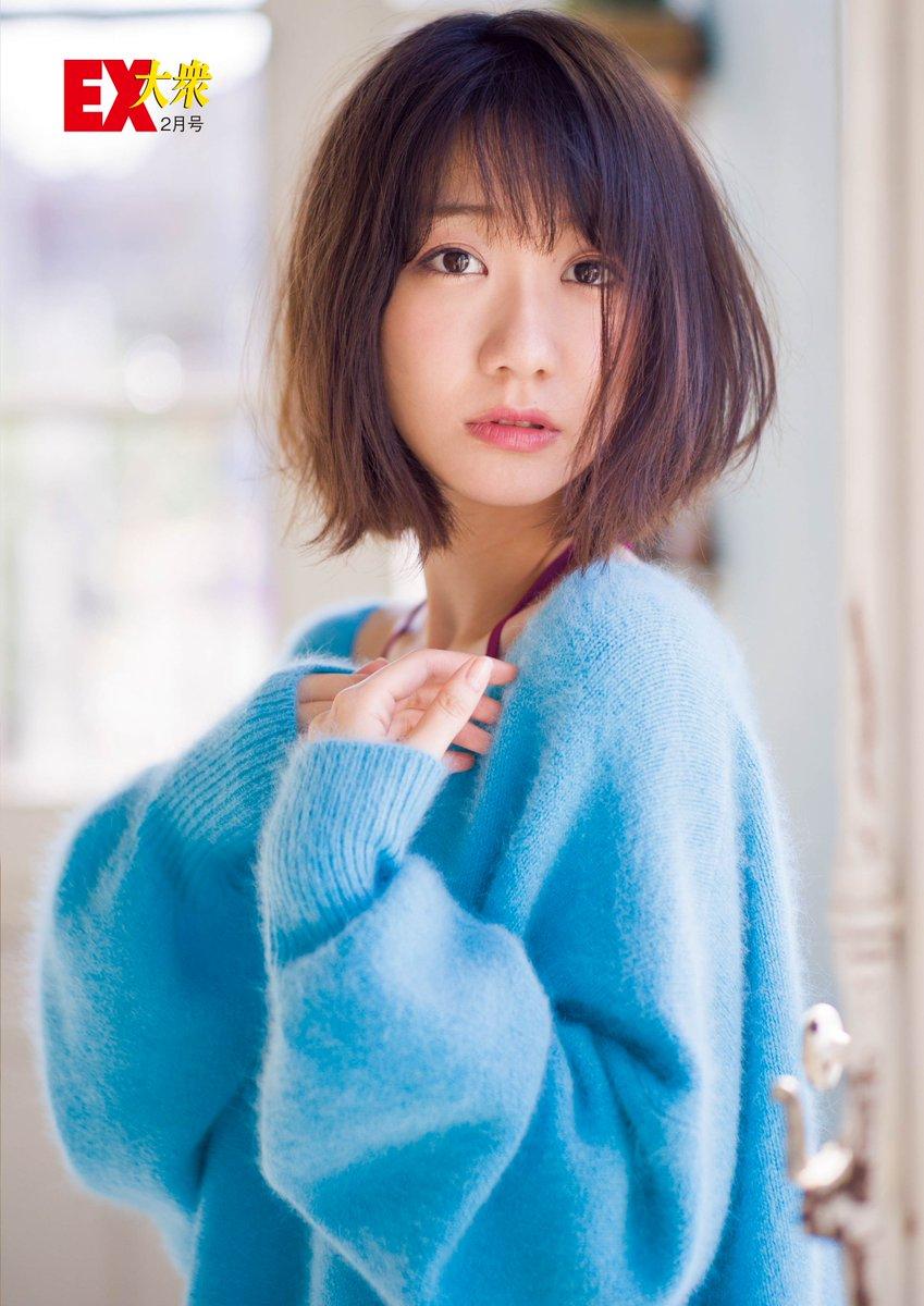Kashiwagi Yuki 柏木由紀, Ex-Taishu 2018 No.02 (EX大衆 2018年02月号)