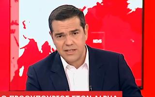 """Τσίπρας: Ο Μητσοτάκης το """"τερμάτισε"""" με την δήλωση για το 7ήμερο – ΒΙΝΤΕΟ"""