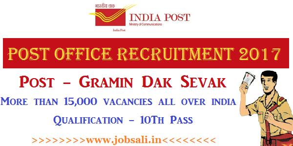 Post office Recruitment 2017, Post office Gramin Dak Sevak Jobs, India Post Recruitment 2017