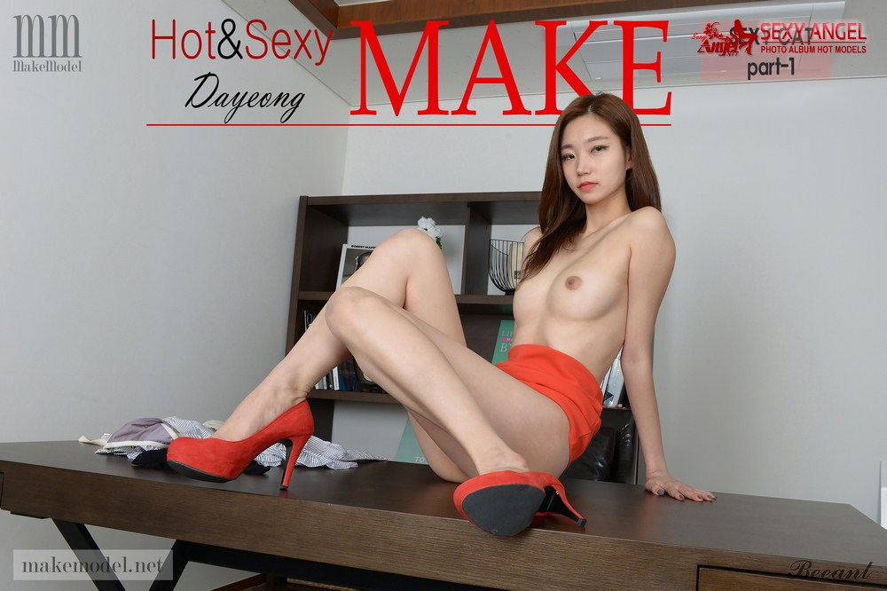 Makemodel 2015 Dayeong - Sexy Cat [65P HQ/164MB]