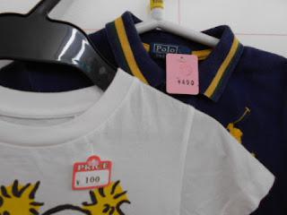 中古品のスヌーピーTシャツとラルフローレンポロシャツの価格です。
