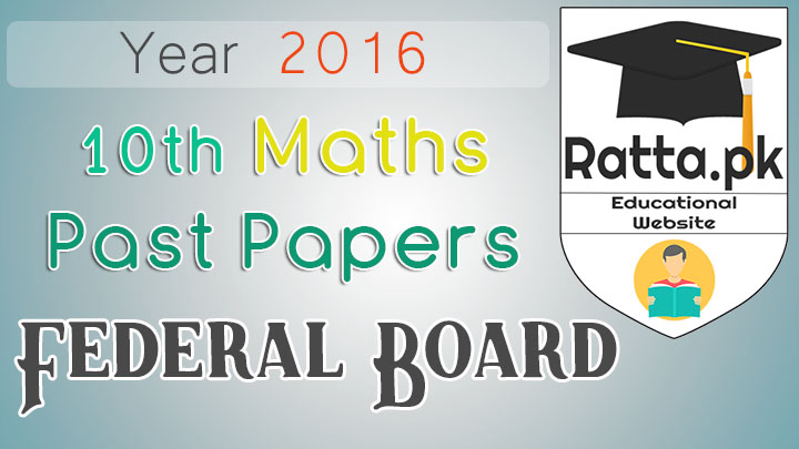 Matric 10th class Maths Past Papers 2016 Federal Board pdf download