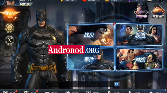 Justice League Superheroes For Android