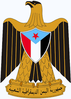 Gambar Lambang Negara Yaman Selatan