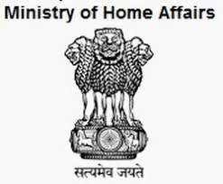 UPSC CDS 2017 Final Result Out