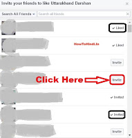 how to invite friends to event on facebook fan page