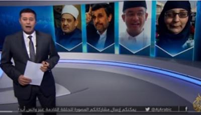 Dijelek-Jelekin Media Barat, Anies Terpilih Jadi Tokoh Populer Versi Aljazeera