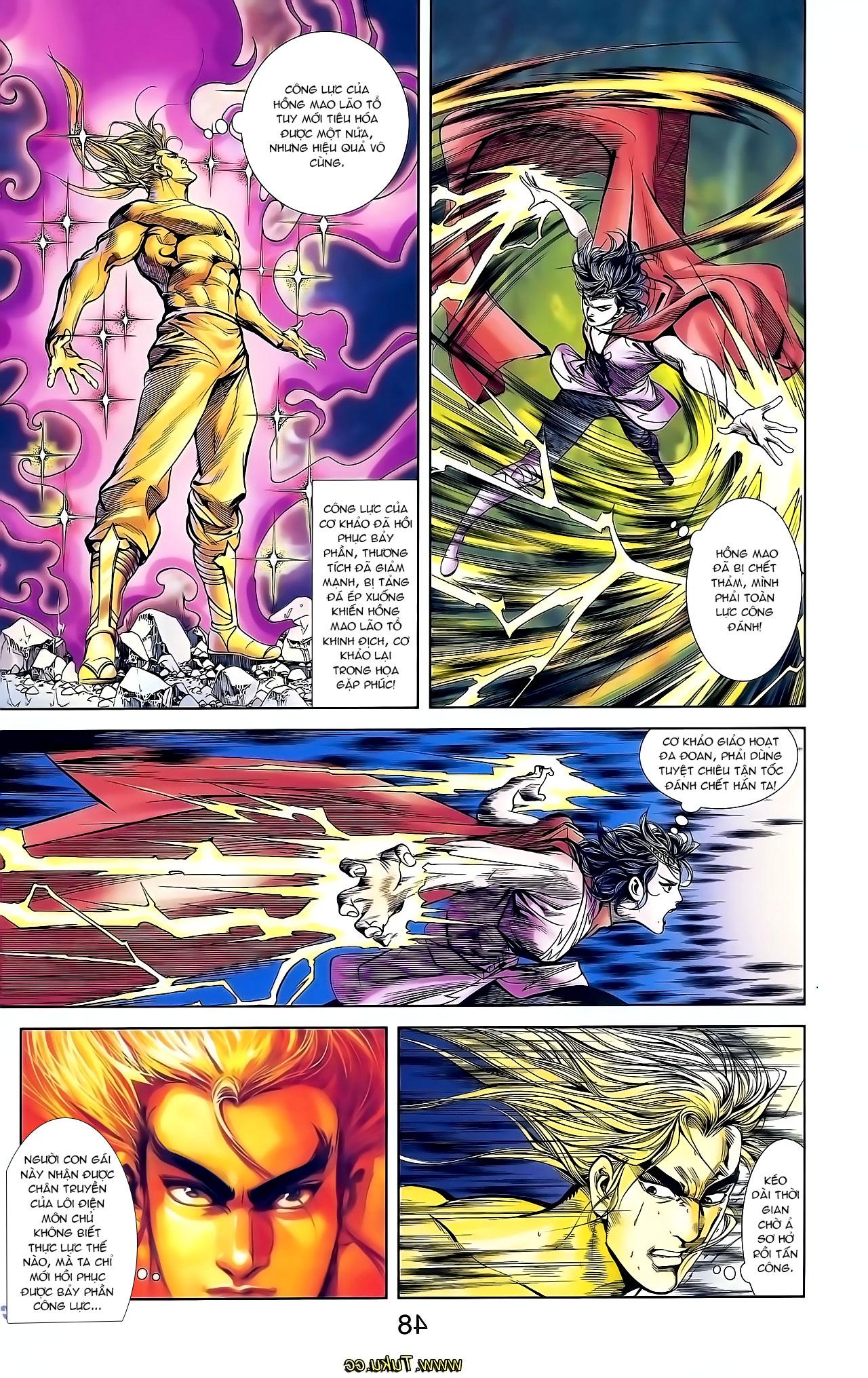 Cơ Phát Khai Chu Bản chapter 130 trang 17
