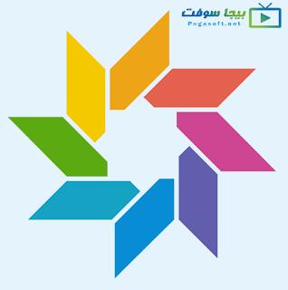 القناة الثانية المغربية 2m مباشر