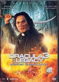 Dracula III - Legacy (2005) Hindi Download Dual Audio 300mb BluRay 480p