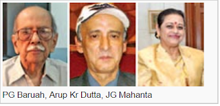 Padma Shri for PG Baruah, Arup Kr Dutta, Joyshree Mahanta