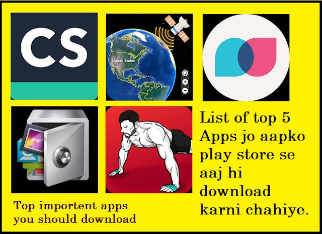 https://www.techfeedhour.com/2019/01/best-apps-jo-aapko-play-store-se-jarur.html