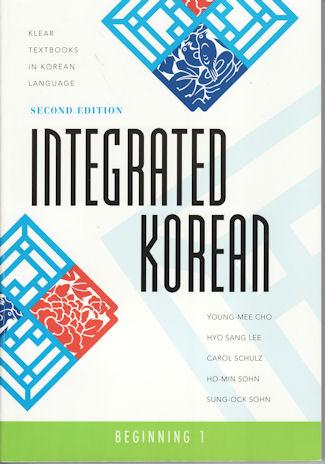 Integrated Korean Beginning 1 eBook PDF+Audio - Korean TOPIK
