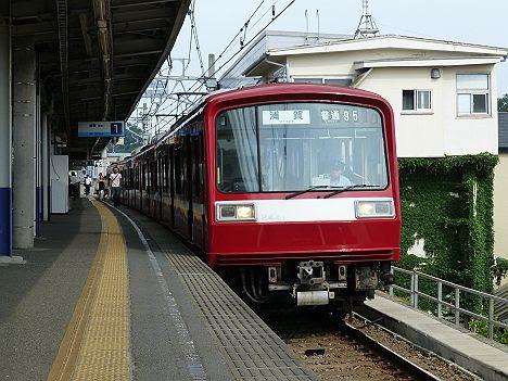 京浜急行電鉄 普通 浦賀行き1 2000形