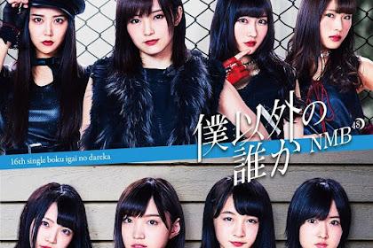 [Lirik+Terjemahan] NMB48 - Boku Igai no Dareka (Seseorang Selain Diriku)