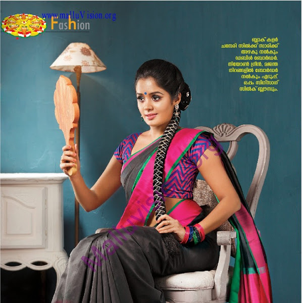 Malayalam actresses latest hot photos from Vanitha magazine