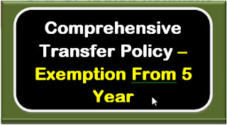 nfir-comprehensive-transfer-policy-exemption-from-5-year