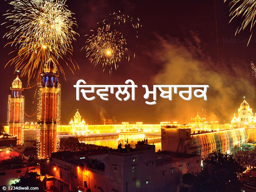 Happy diwali wishes in punjabi 2017 smss messages happy diwali wishes in punjabi 2017 smss status cards kristyandbryce Image collections