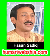 http://www.humariwebshia.com/p/hasan-sadiq-all-qasida-album-2004-to.html