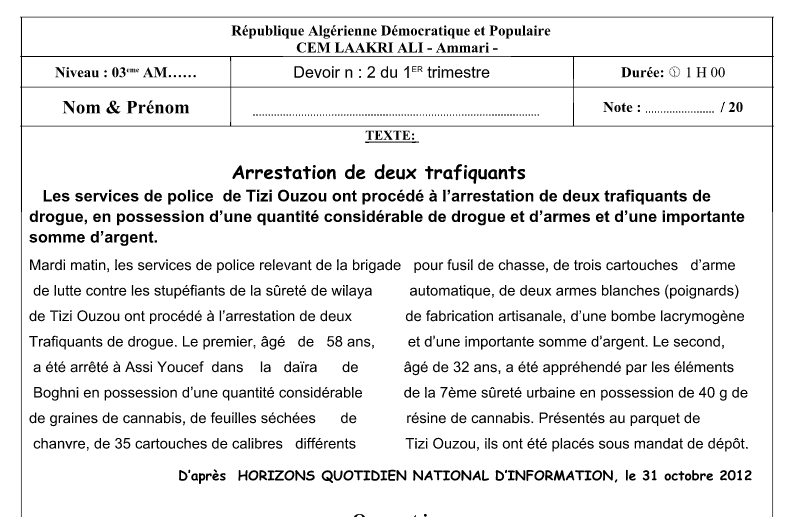 Devoir De Francais 3am 1 Trimestre Pdf