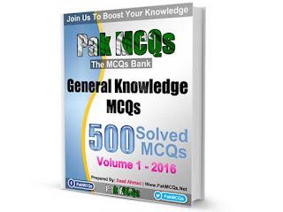 general knowledge pdf, general knowledge question, general knowledge mcqs