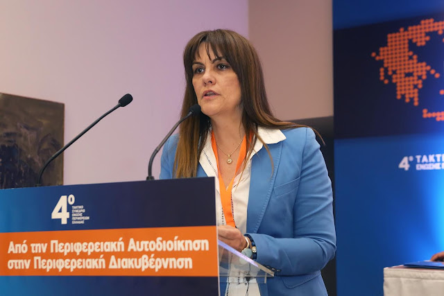 Ελένη Παναγιωτοπούλου: Συγχαίρω θερμά τους Αργολιδείς που εκλέχθηκαν Μέλη της Πολιτικής Επιτροπής της ΝΔ