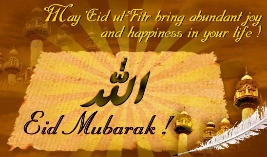 Eid-sms-in-English