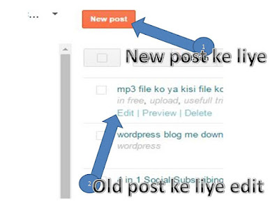 mp3 file ko ya kisi file ko blogger blog me kaise upload