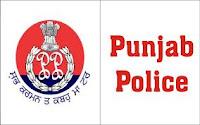 Punjab Police Recruitment 2017