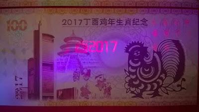 Tờ tiền gà Macao testnote được soi dưới tia UV
