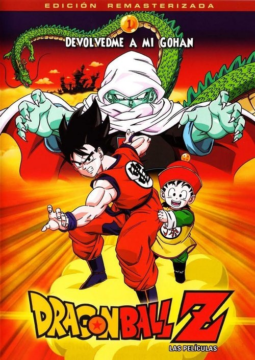 Dragon Ball Z Películas |15/15| |Lat/Jap| |HD| |Mega|