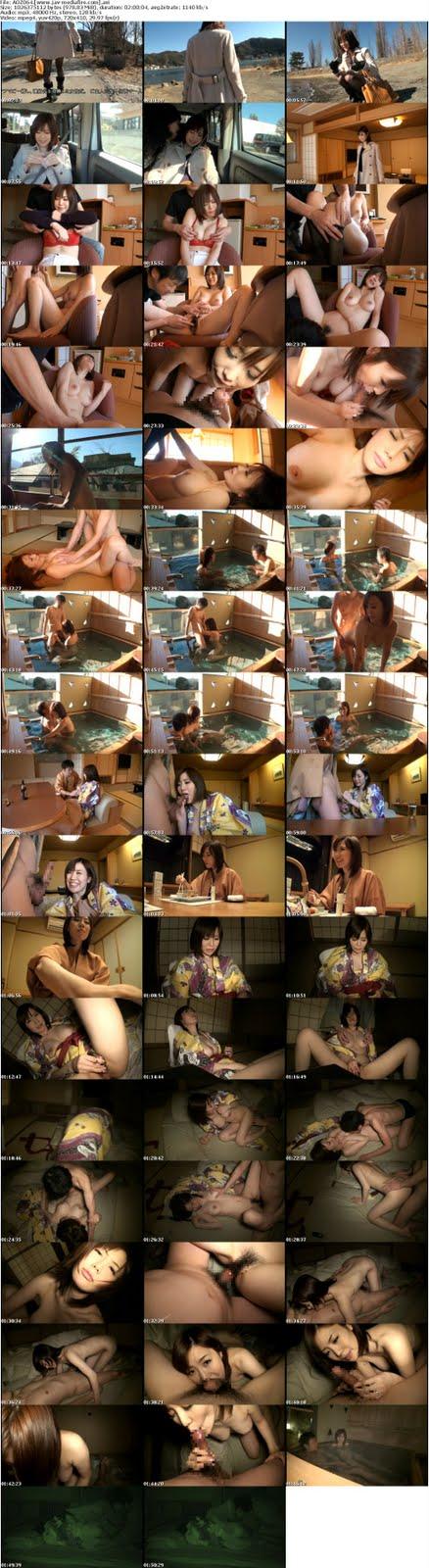 Wife Hot Spring Affair 03 - Nanako Mori หนังโป๊   UPX69 หี รูปโป๊ ภาพโป้ คลิปโป๊ หนังโป๊